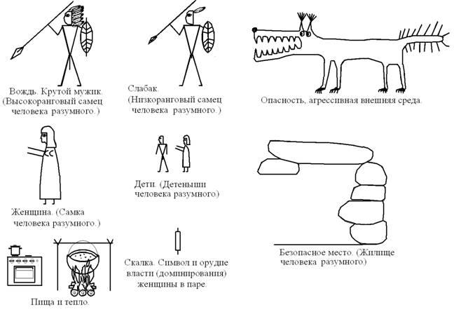 seksualnie-pozi-zhenshini-puskayut-strui-mochi-na-muzhikov