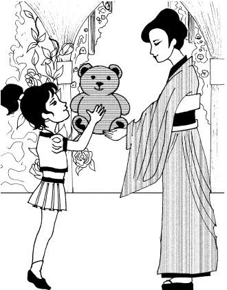 Школа гейши. Искусство держать лицо