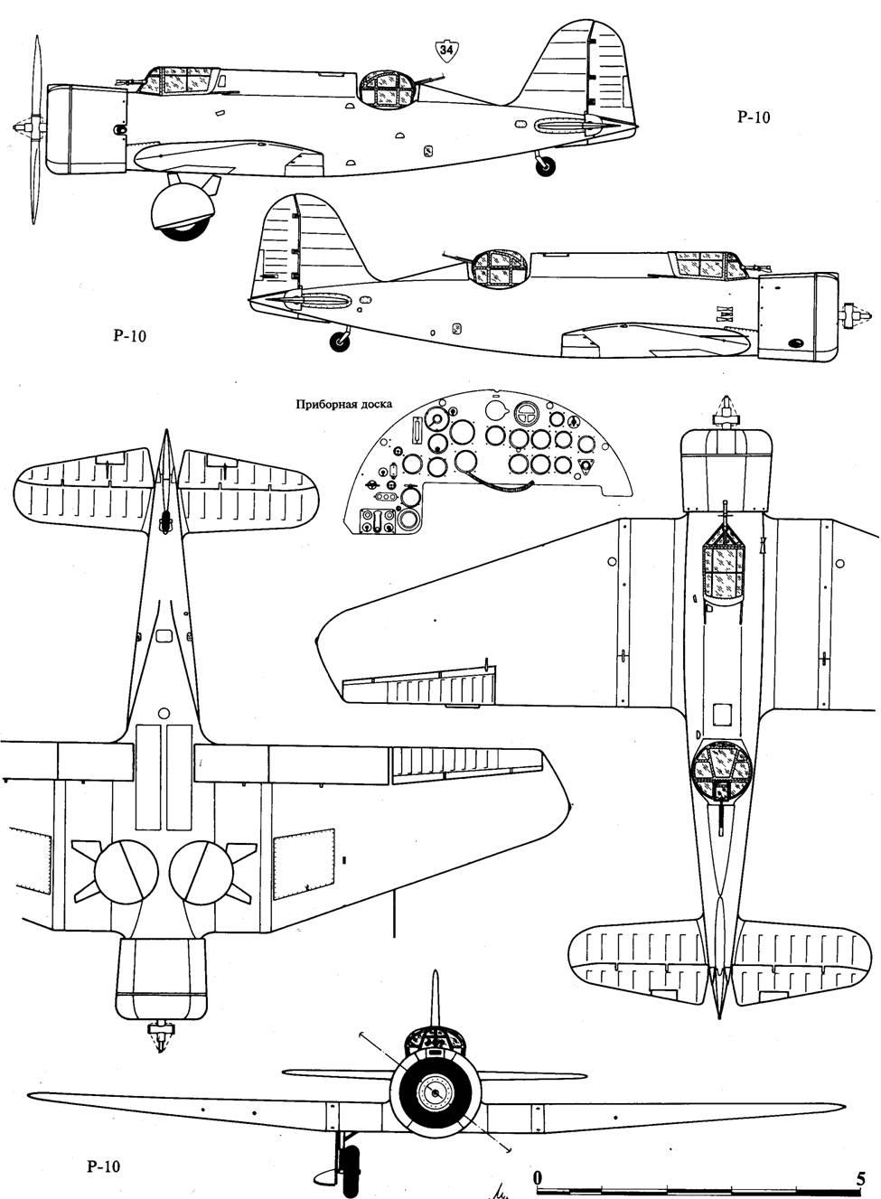 Авиация и космонавтика 1996 09