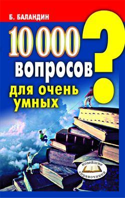 узбек 10000 сумлик пули фото