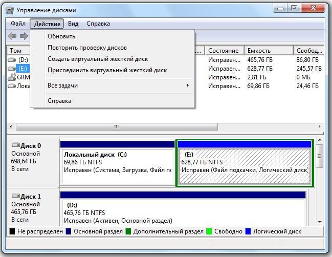 Управление жесткими дисками программа
