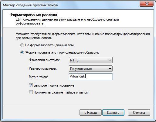 windows не удаётся завершить форматирование: