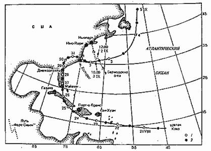 Траектория урагана Клео, 1964