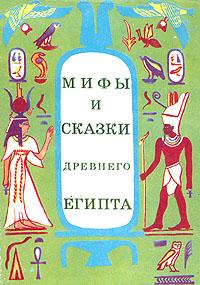 Читать рассказ о дне земледельца древнего египта