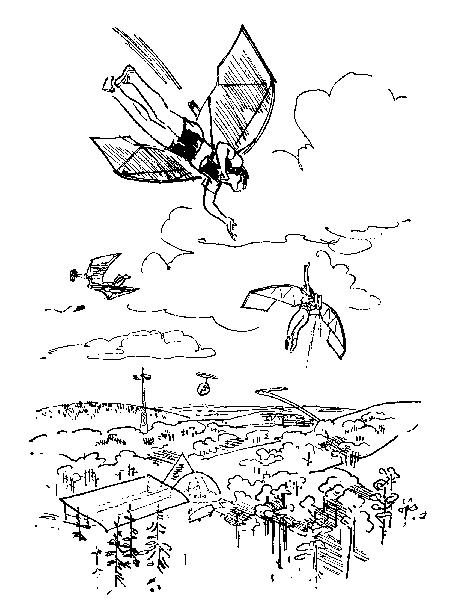 Гости с Уазы