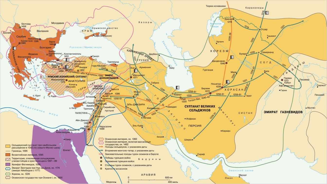 the great saljuq sultanate Map of seljuk sultanate [3190x1984] submitted 2 and there have been books written in turkish (amongst other languages i think) about the great seljuk sultanate.