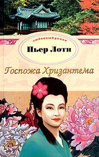 zvezdami-rossiya-muzh-vstrechaet-gospozhu-zhenu-na-kolenyah-ebet