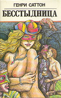 Mandy Pearl – Менди Пеарл – Обольстительная Брюнетка С Пышными Большими Сиськами Порно Звезда