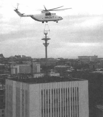 Авиация и время 2000 06