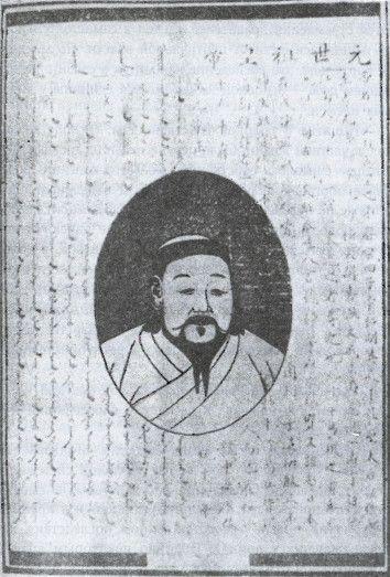 Чингисхан. Великий завоеватель