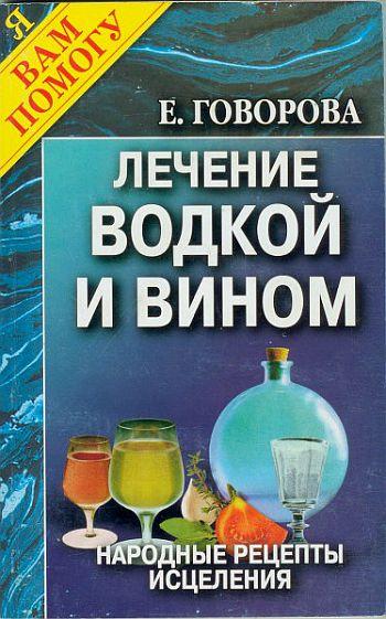 процедура проверки и утверждения рецептуры на водку