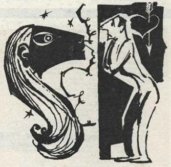 Сероводородная Афродита