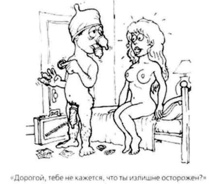 pochemu-muzhchini-chasto-hotyat-seksa