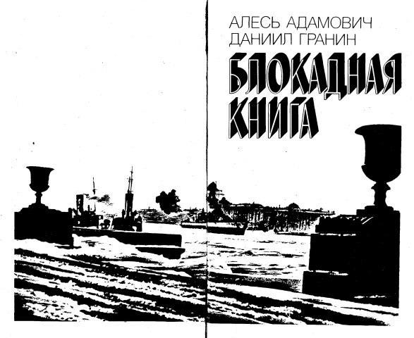 pdf color atlas of