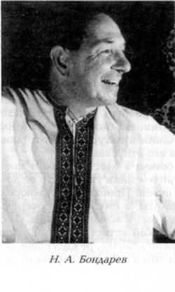 Вацлав Дворжецкий – династия