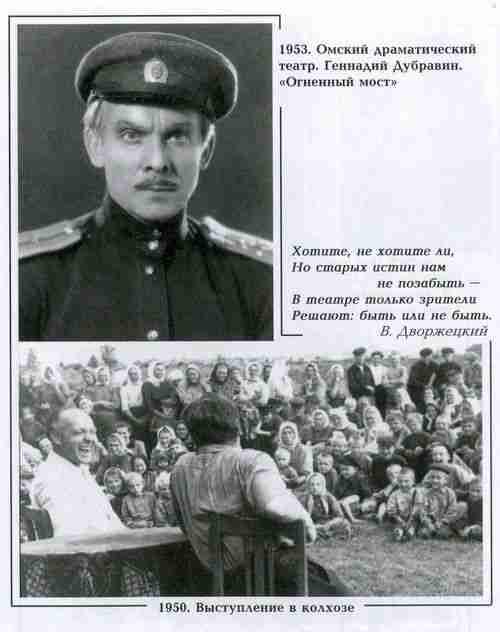 Евгений дворжецкий фото