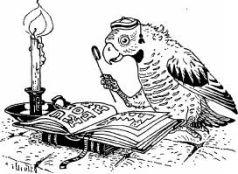 Говорящий сверток (с иллюстрациями)