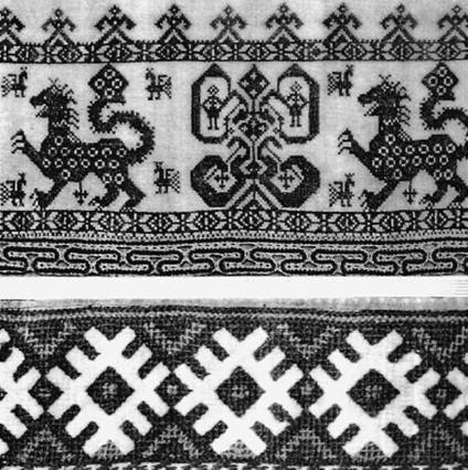 Книга: Загадки Русского