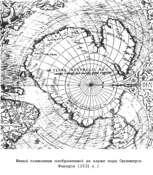 картинка занятий древних славян