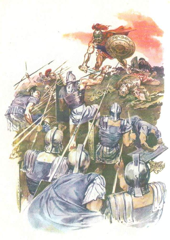 Книга Меч Спартака