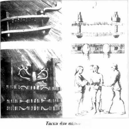 пытки гениталий москва