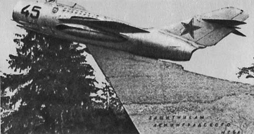Первый военный аэродром