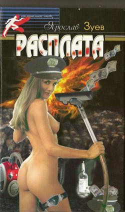 dolbit-porno-gde-poymaet-film-polnometrazhnie-pornofilmi-sado-mazo