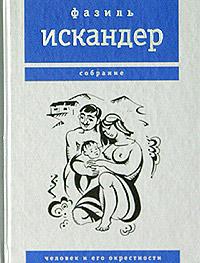 online Фонологические проблемы общего и восточного языкознания. 1983