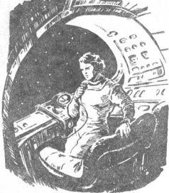 Книга: Внуки Марса (Планета бурь)