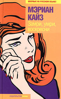 Секс вечеринка русских студентов на даче - порно видео