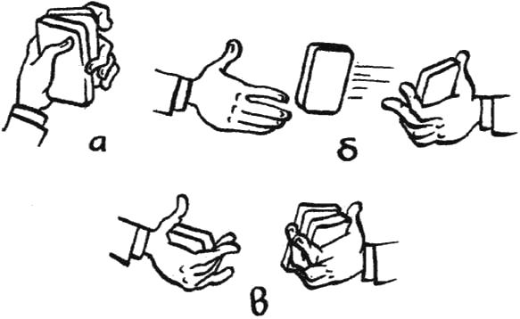 Схема фокус с картами