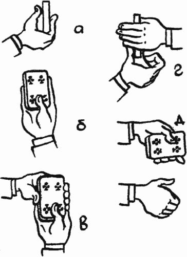 Книга: Карточные фокусы