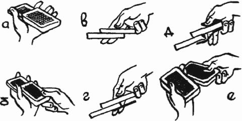 Как сделать фокус на картах