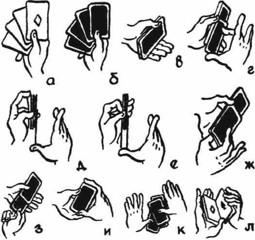 Как сделать фокусы с картами и их секреты 268