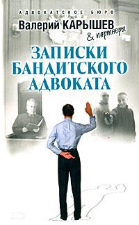 Купить книгу в казани новый учебник на звание адвоката