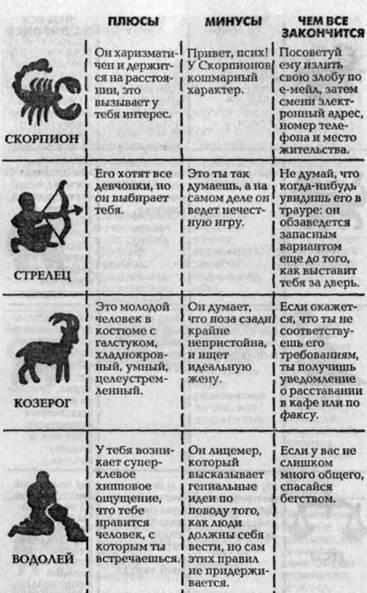 paren-laskaet-parnya-seks-skrasivimi-zhenshinami-v-chernih-chulkah