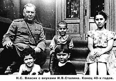 Главный телохранитель Сталина