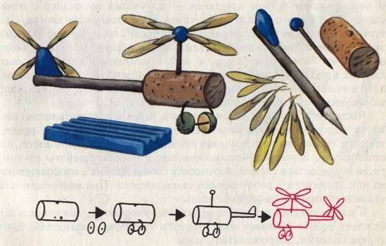Вертолет (рис. 21)