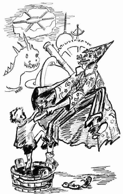 «Чоки-чок» или Рыцарь Прозрачного Кота