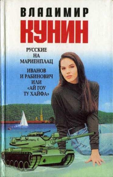 Юнцы тетя русская фото 22-377