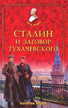 http://www.e-reading.club/illustrations/33/33771-cover.jpg