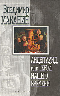 http://www.e-reading.club/illustrations/36/36306-cover.jpg