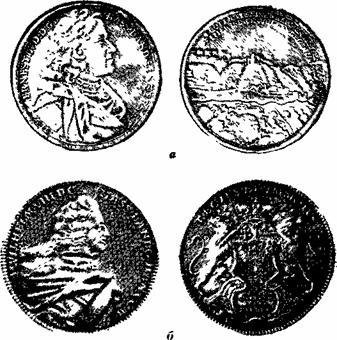 Гессен - Очерк о серебре
