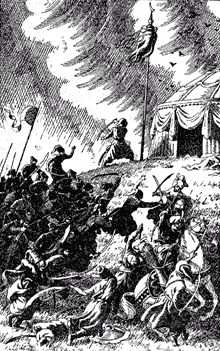Фирман султана