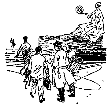 Каллисто
