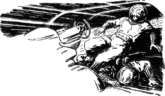 него упало тело Баландина…