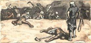 Наказывает раба хлыстом фото 675-462
