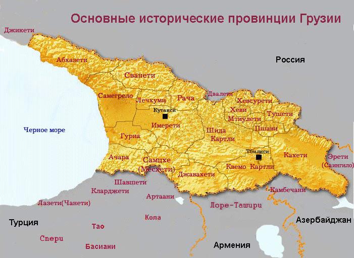 Золотая монета грузии 1000 лари аргонавты купить 2 евро екатеринбург