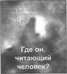 Книги фантастику русскую читать онлайн