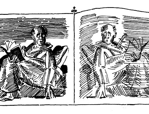 Странная книга